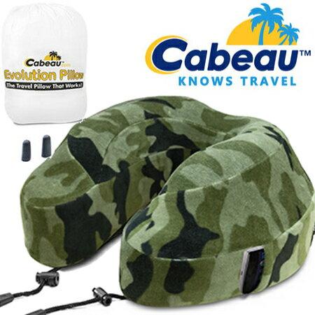 Cabeau 旅行用記憶頸枕/U型枕/旅行/長途/坐車旅遊枕/飛機靠枕/旅行枕/旅行頸枕 枕頭套可拆洗 綠迷彩