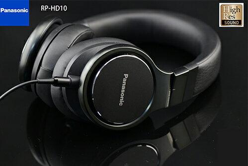 Panasonic RP-HD10 Hi-Res 高解析音效 可換耳機線 摺疊全罩式耳機