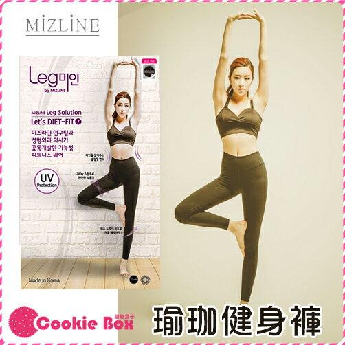 *餅乾盒子* 韓國 MIZLINE 新概念 瑜珈 健身褲 黑色 內搭褲 伸縮 彈性 舒適 塑身 曲線 運動 褲襪 透氣