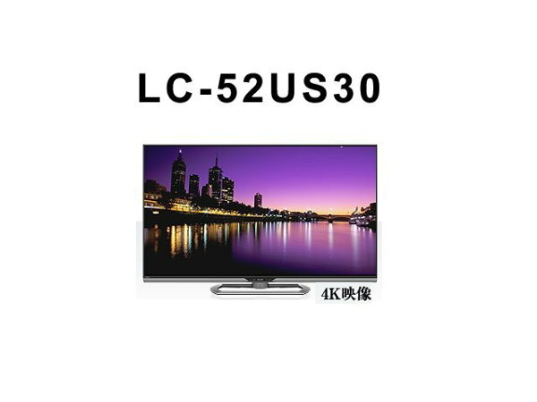 SHARP LC--52US30 4K液晶電視