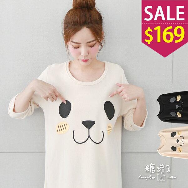 ★原價280下殺169★糖罐子貓熊表情磨毛上衣→預購【E40973】 0