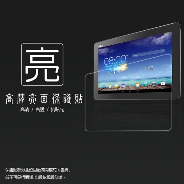 亮面螢幕保護貼 ASUS MeMO Pad 10 ME102 ME102A 保護貼