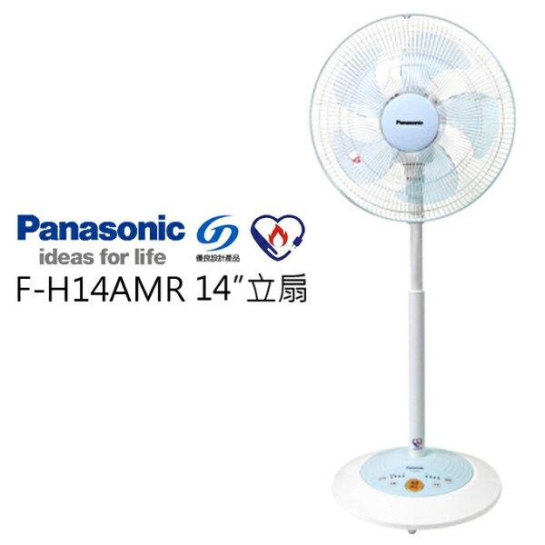 ★電風扇★ Panasonic 國際牌 F-H14AMR 14吋 公司貨 0利率 免運
