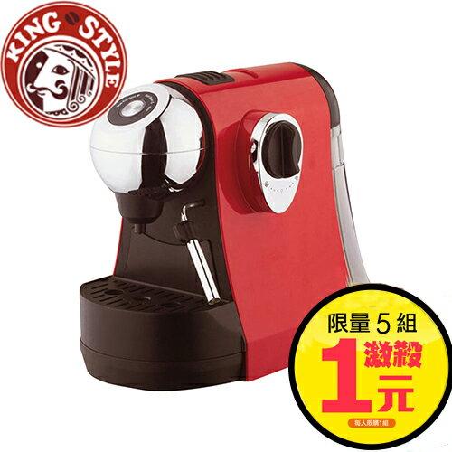 金時代書香咖啡 ~eNoska~ 義諾斯卡膠囊咖啡機1801A 1元 方案 五台 ~  好