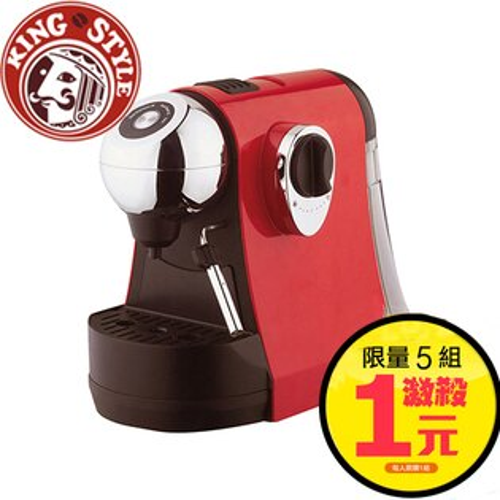 金時代書香咖啡 【eNoska】 義諾斯卡膠囊咖啡機1801A +1元優惠方案 限量五台
