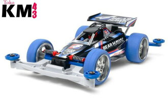 Promo Mainan dan Hobi Rakuten - tamiya mini 4wd jr bear hawk rs - super ii chassis