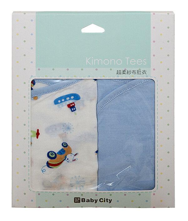 Baby City娃娃城 - 超柔紗布肚衣2入 (藍) 2