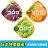 【海洋傳奇】日本UHA味覺糖 kororo可洛洛 酷洛洛酷露露軟糖 紫葡萄白葡萄藍莓草莓軟糖 果汁100% 經典熱銷 - 限時優惠好康折扣