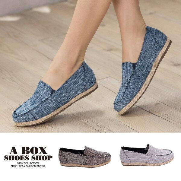 格子舖*【AA680】MIT台灣製 編織色線不規則刷邊牛仔布 休閒風懶人鞋 布面鞋 3色