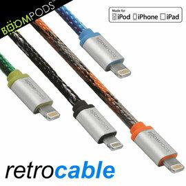 【風雅小舖】【BOOMPODS retrocable MFI Lightning USB apple認證充電傳輸轉接頭】8pin USB充線傳輸 iPhone5S、iPad Air可用 - 限時優惠好康折扣