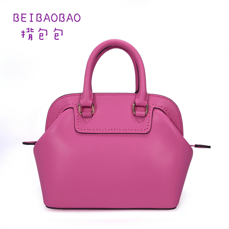【BEIBAOBAO】繽紛馬卡龍真皮手提側背包(蜜桃紅 共六色) 0