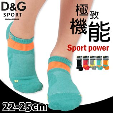 【esoxshop】機能毛巾底 運動襪 女款 足弓 台灣製 D&G