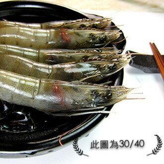 【真海派】鮮甜活凍生白蝦 每尾重達28克 (250g±5%/包)