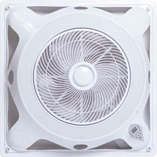 勳風 14吋 LED燈罩DC直流負離子循環吸頂扇 HF-B7996 ◆負離子清淨空氣◆馬達保固6年