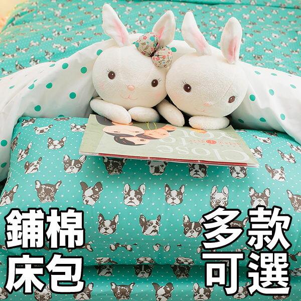 北歐風 雙人鋪棉 床包3件組 舒適春夏磨毛布 台灣製造 7