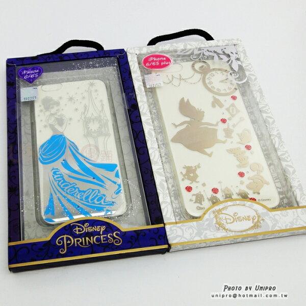【UNIPRO】iPhone 6 6S 4.7 5.5 吋 PLUS 迪士尼 愛麗絲夢遊仙境 灰姑娘 仙杜瑞拉 公主 電鍍水鑽 TPU手機殼 i6S i6+