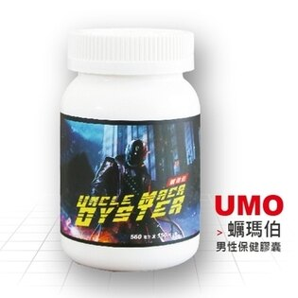 蠣瑪伯 男性保健膠囊 1瓶(150顆)牡蠣/瑪卡/一氧化氮精胺酸/紅蔘