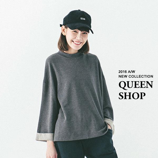 Queen Shop~01094134~小高領花紗反摺寬袖衛衣 兩色售~  ~ ~  好康