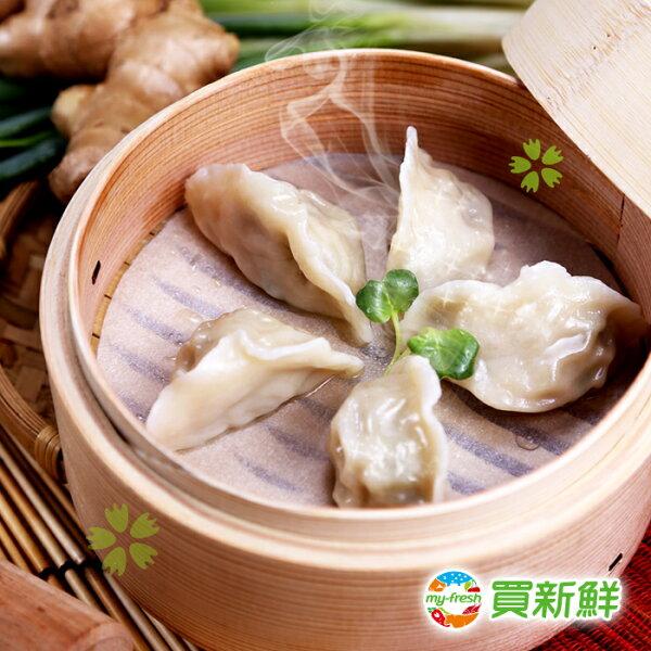 【蔥阿嬸】手工水餃20包(20g±5%/粒)(約50顆)