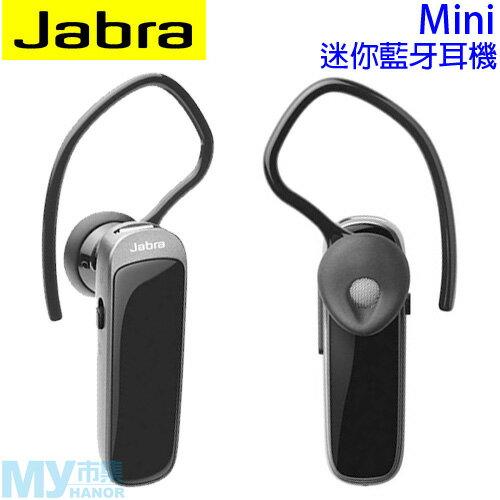Jabra Mini 迷你藍牙耳機~(先創代理)~訂購商品