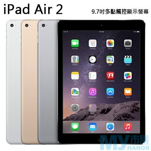 Apple iPad Air 2 平板電腦(4G版/64GB)~送專用螢幕保護貼