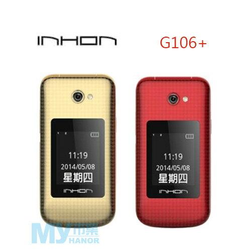 INHON G106+ 應宏雙卡雙待輕巧孝親機