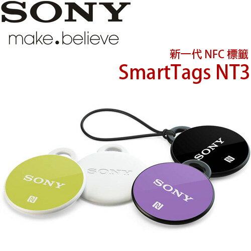 SONY SmartTags NT3新一代 NFC 標籤
