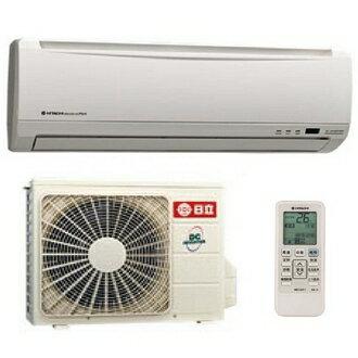 【鍾愛一生】【RAC-50SD / RAS-50SD】日立冷氣 變頻 冷專 精品型 分離式 一對一 迴轉式壓縮機 節能2級 適用8-10坪 免基本安裝