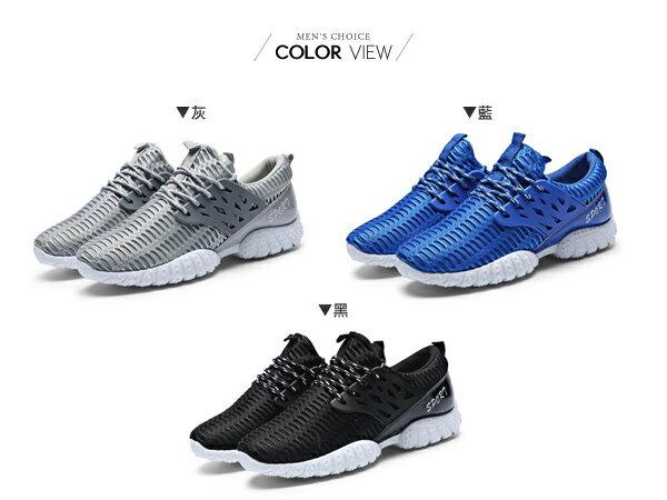 ☆BOY-2☆【JP99036】運動鞋 透氣網布慢跑鞋 1