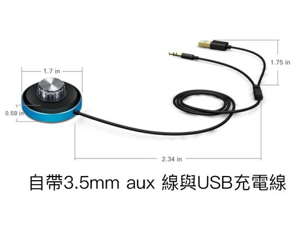 【HB Wallet】車用藍芽音樂接收器 (支援 呼叫  Siri 喔)