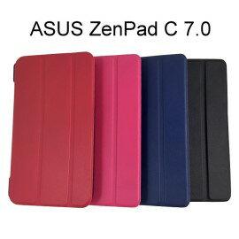 ASUS ZenPad C 7.0 (Z170CX/170CG) 平板 三折皮套