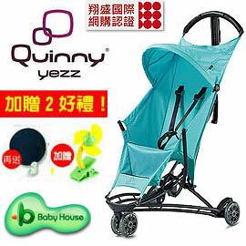 [ Baby House ] Quinny Yezz 超輕量三輪休旅車 嬰兒推車《贈圓遮陽篷及涼風扇》【愛兒房生活館】