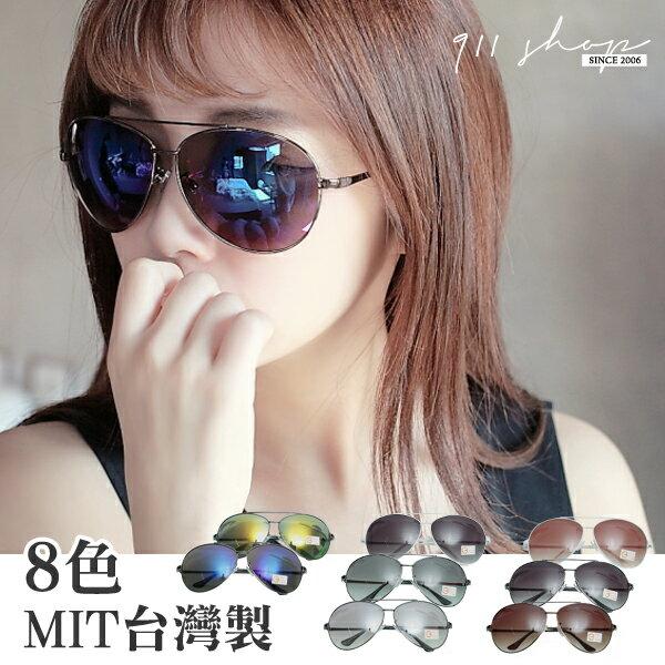 *911 SHOP*【os711】MIT台灣製。經典不敗款。復古金屬框超大雷朋。太陽眼鏡(抗UV400)