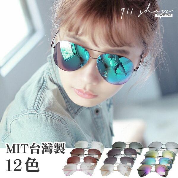 *911 SHOP*【os722】MIT台灣製。經典潮流金屬復古大雷朋。鼻墊款太陽眼鏡(抗UV400)