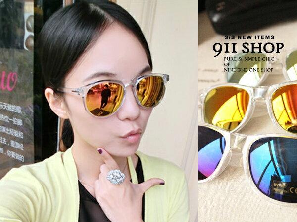 *911 SHOP*【od764】Vogue.膠框炫彩透明鉚釘反光鏡片太陽眼鏡