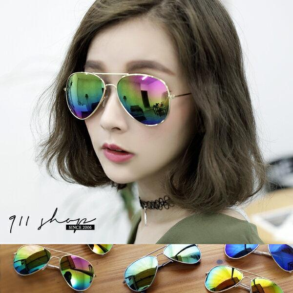 *911 SHOP*【os774】Vogue.歐美飛行雷朋彩色反光鏡片太陽眼鏡