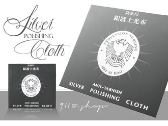 *911 SHOP*【ap01】優質純棉雙面絨拭銀布-銀飾鈦鋼飾品保養專用