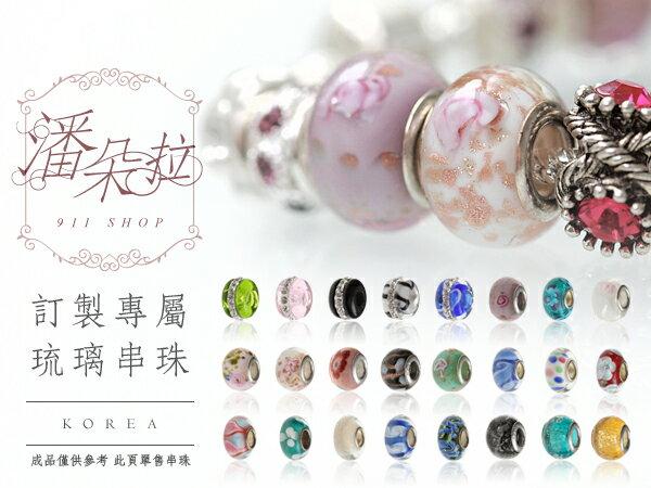 *911 SHOP*【ha441】XOXO.正韓空運手工珠飾潘朵拉仿舊鑲鑽/花色琉璃珠charm多款