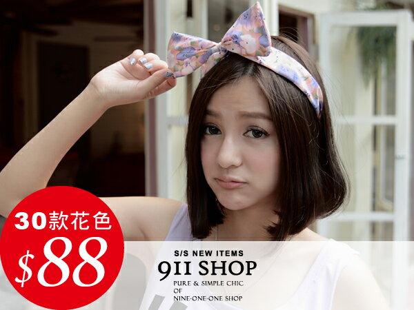 *911 SHOP*【hb001】Vogue.韓國配件.甜美立體蝴蝶結可彎曲造型雪紡髮帶-30款