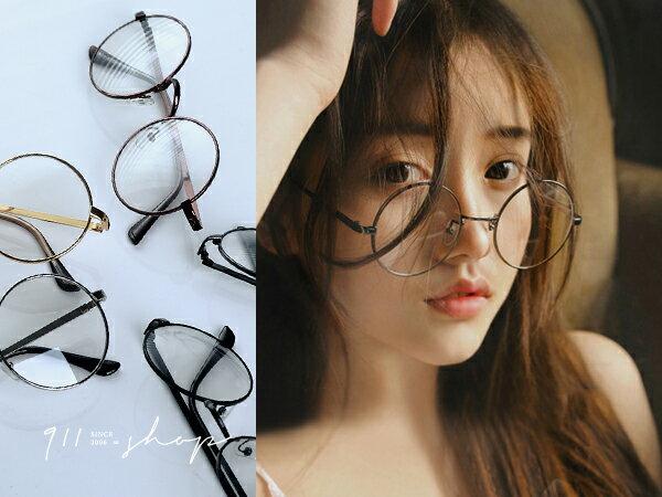 *911 SHOP*【oc834】Dazzling.復古經典金屬圓框平光眼鏡