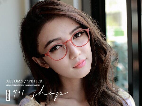 *911 SHOP*【od805】Chic.韓風彈性塑鋼橢圓矽膠鼻墊配鏡框眼鏡