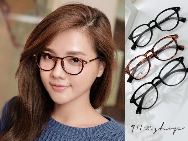 *911 SHOP*【p629】XOXO.韓風TR90塑膠鈦鉚釘橢圓框光學配鏡框眼鏡