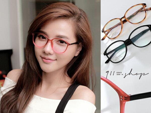 *911 SHOP*【p636】XOXO.TR90塑膠鈦透感漸層橢圓框光學配鏡框眼鏡