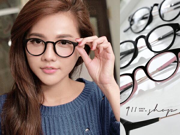 *911 SHOP*【p640】XOXO.文青風格。TR90塑膠鈦X金屬橢圓框光學配鏡框眼鏡