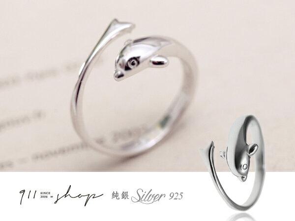 *911 SHOP*【s045】Joyful.925純銀立體小海豚開口戒指