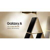 Samsung 三星到Samsung Galaxy A7 2016版 5.5吋8核心智慧型手機~送原廠皮套