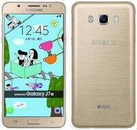 Samsung 三星到SAMSUNG GALAXY J7(2016年新版) 5.5 吋 八核心 1300 萬畫素 智慧型手機