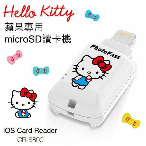 PhotoFast Hello Kitty 蘋果microSD讀卡機 CR-8800(不含記憶卡)  (贈100元家樂福禮券)