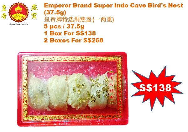 Shopzyfrenzy rakuten super indo cave birds nest 37 5 for Savio 724 ex manuale
