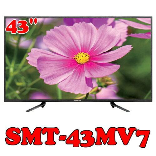 《特促可議價》SANLUX台灣三洋【SMT-43MV7】43吋LED液晶顯示器【小蔡電器】